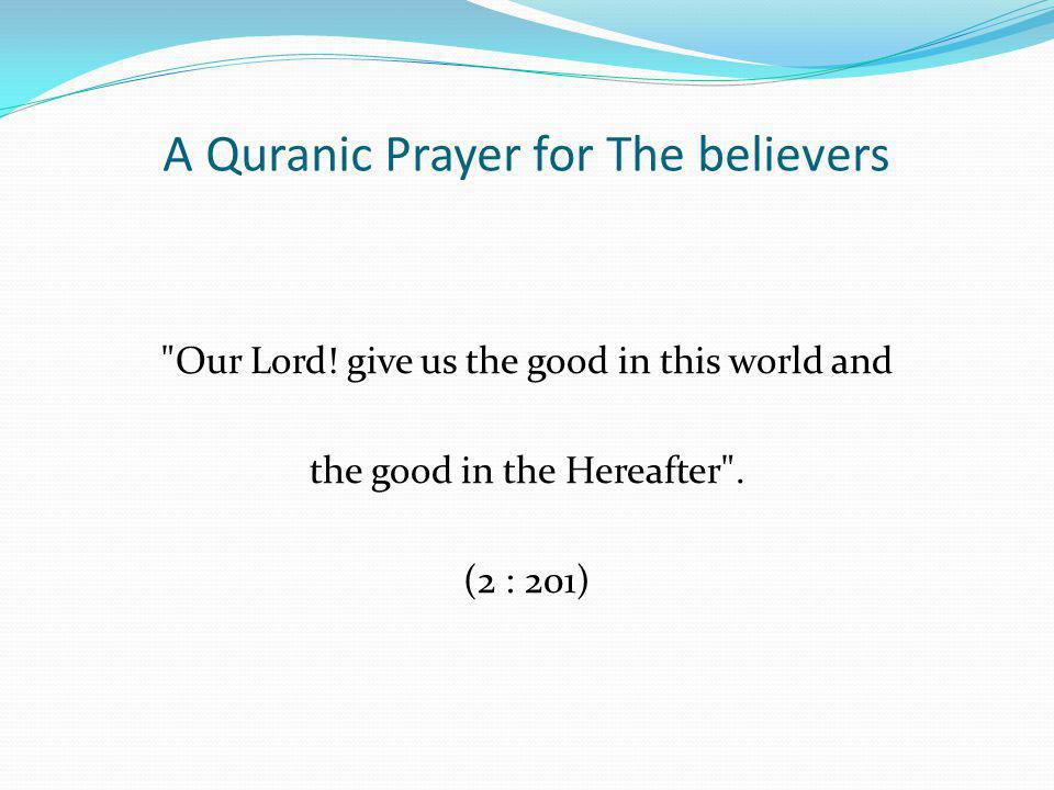 A Quranic Prayer for The believers