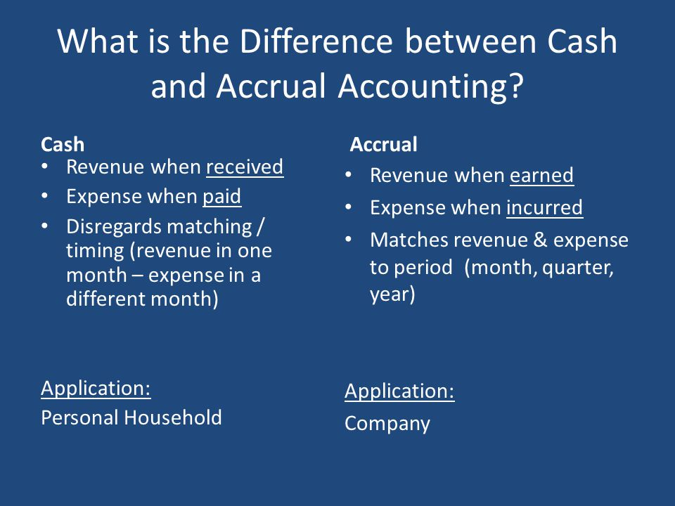 What is the Difference between Cash and Accrual Accounting