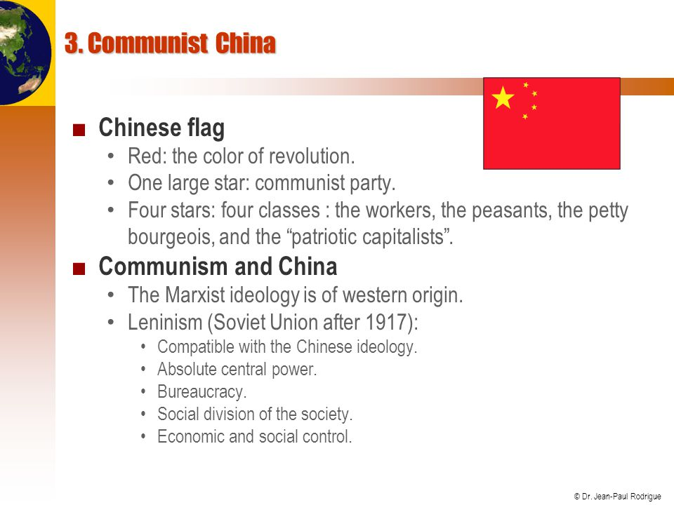 3. Communist China Chinese flag Communism and China