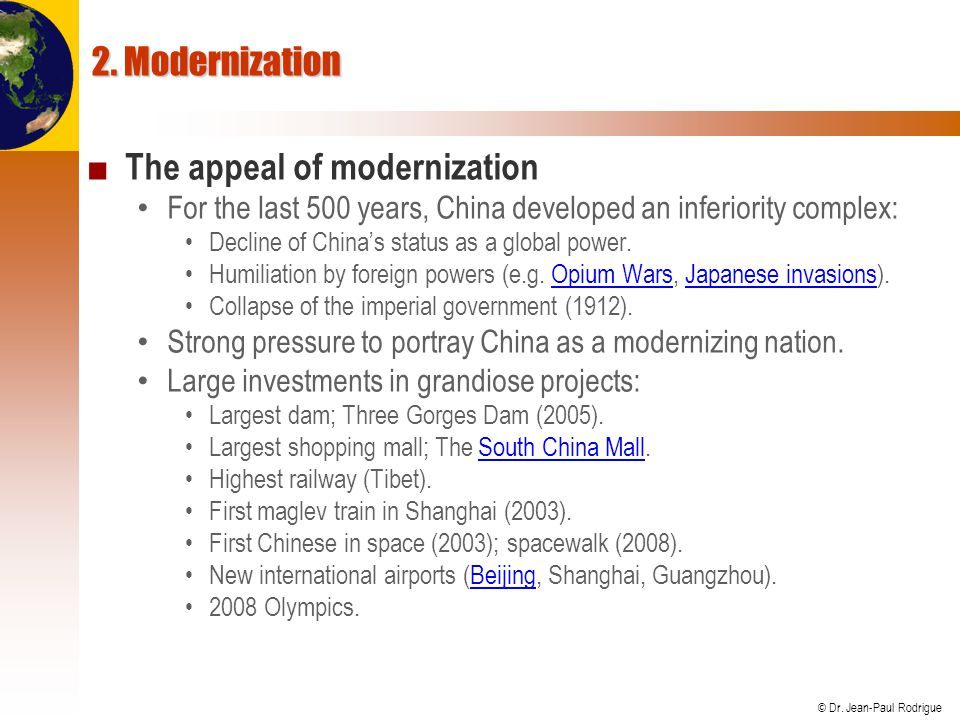 The appeal of modernization