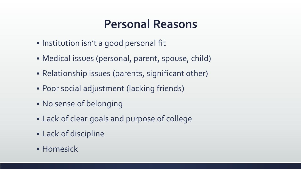 Personal Reasons Institution isn't a good personal fit