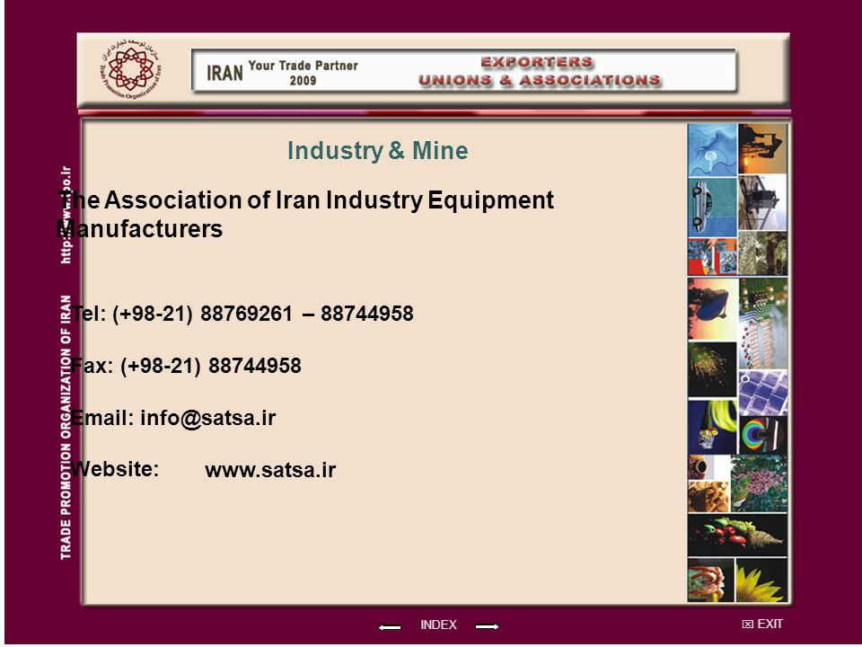 The Association of Iran Industry Equipment Manufacturers