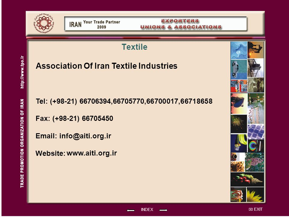 Association Of Iran Textile Industries