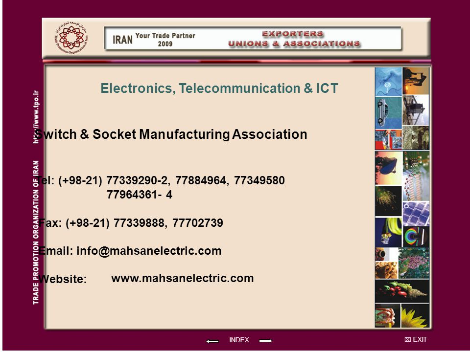 Switch & Socket Manufacturing Association