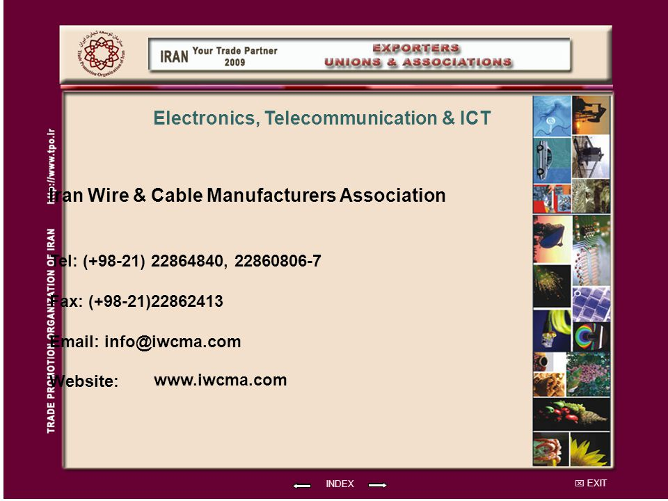 Iran Wire & Cable Manufacturers Association