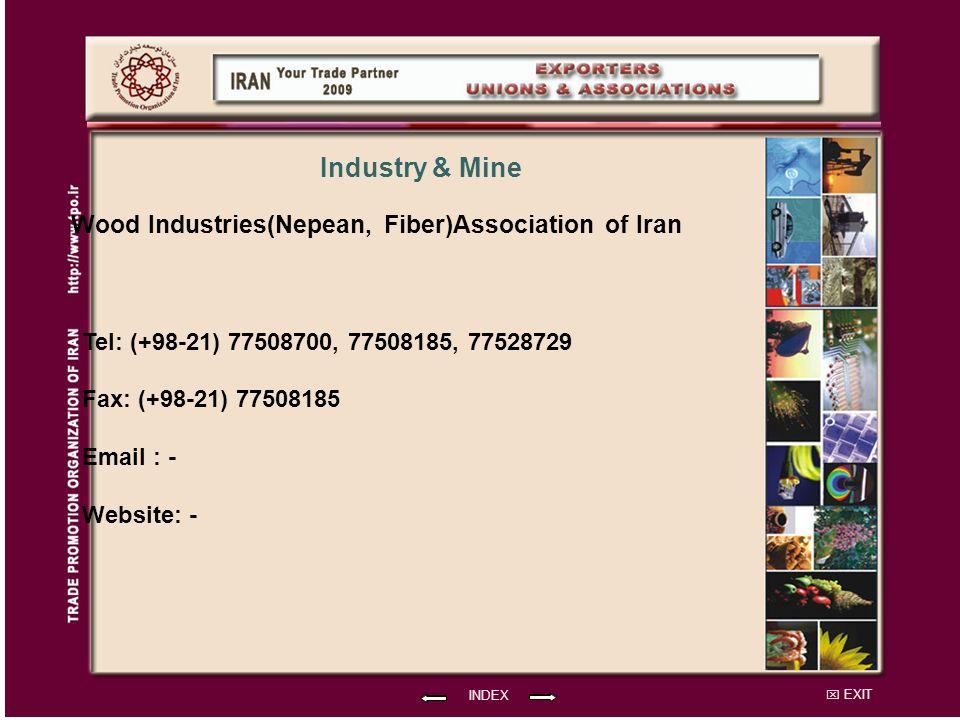 Industry & Mine Wood Industries(Nepean, Fiber)Association of Iran