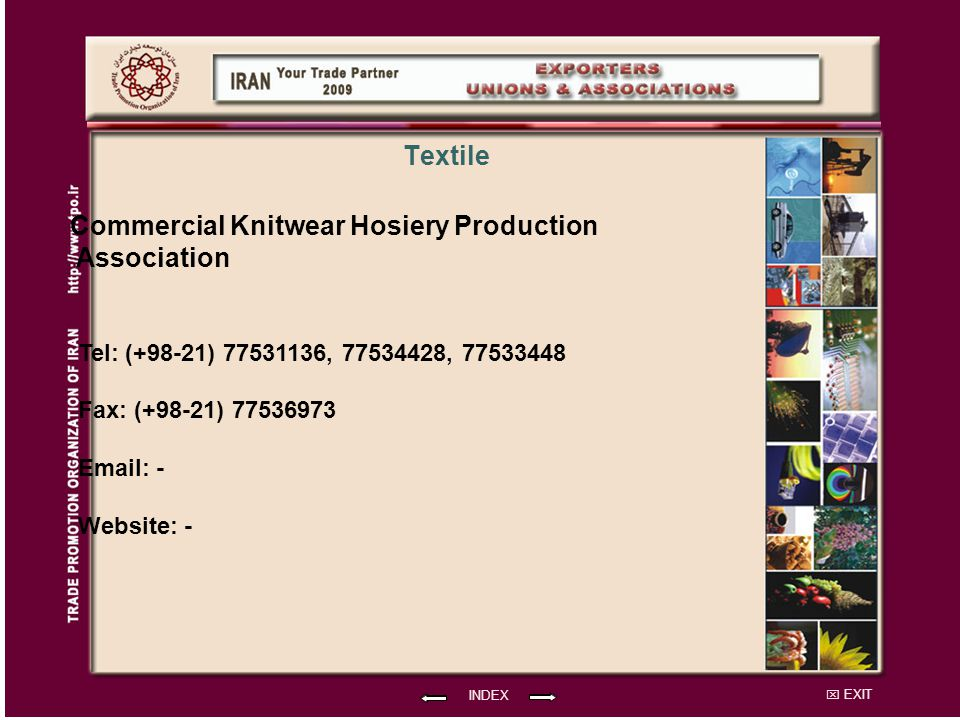 Commercial Knitwear Hosiery Production Association Textile