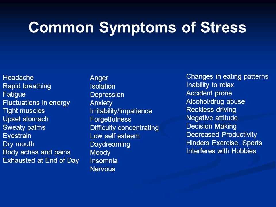 Common Symptoms of Stress