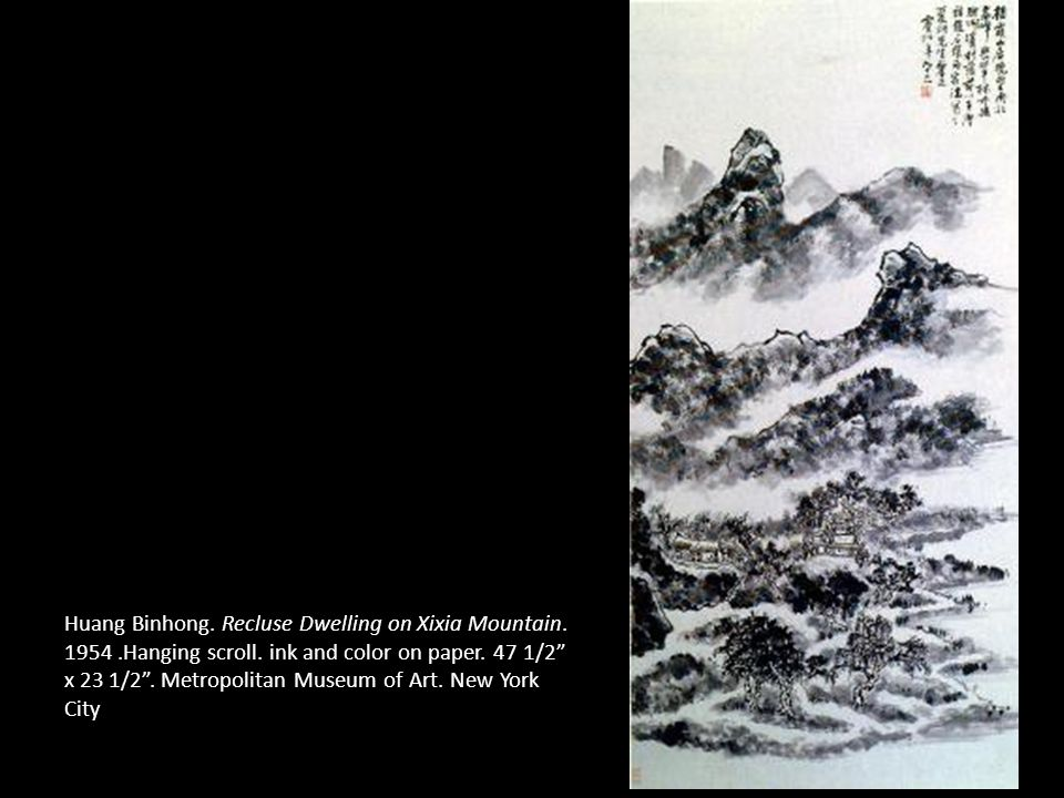 Huang Binhong. Recluse Dwelling on Xixia Mountain.