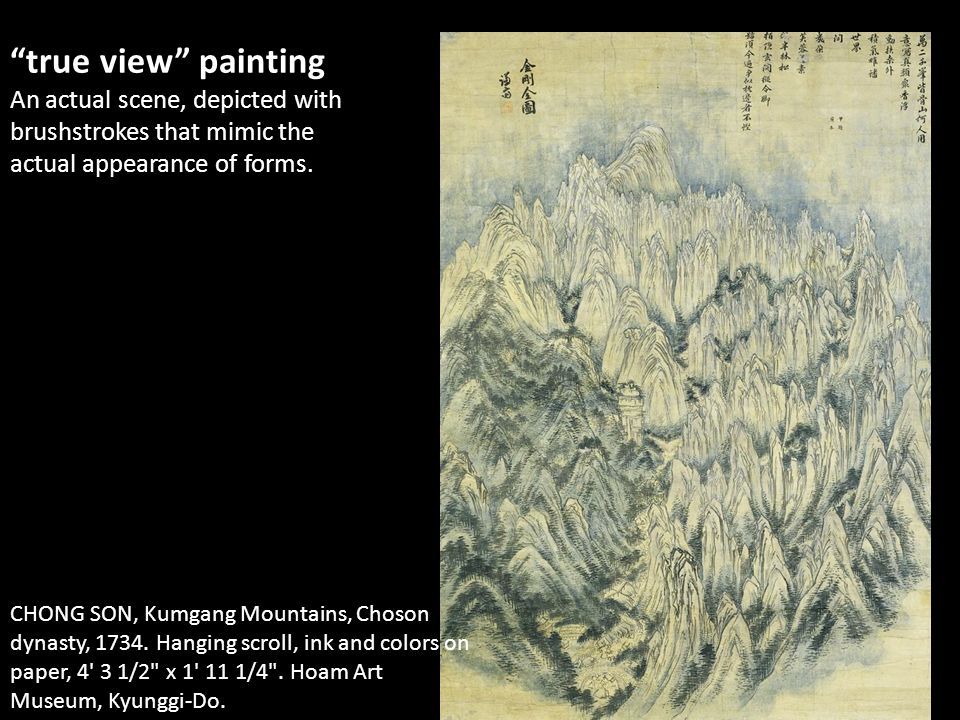 true view painting An actual scene, depicted with brushstrokes that mimic the actual appearance of forms.