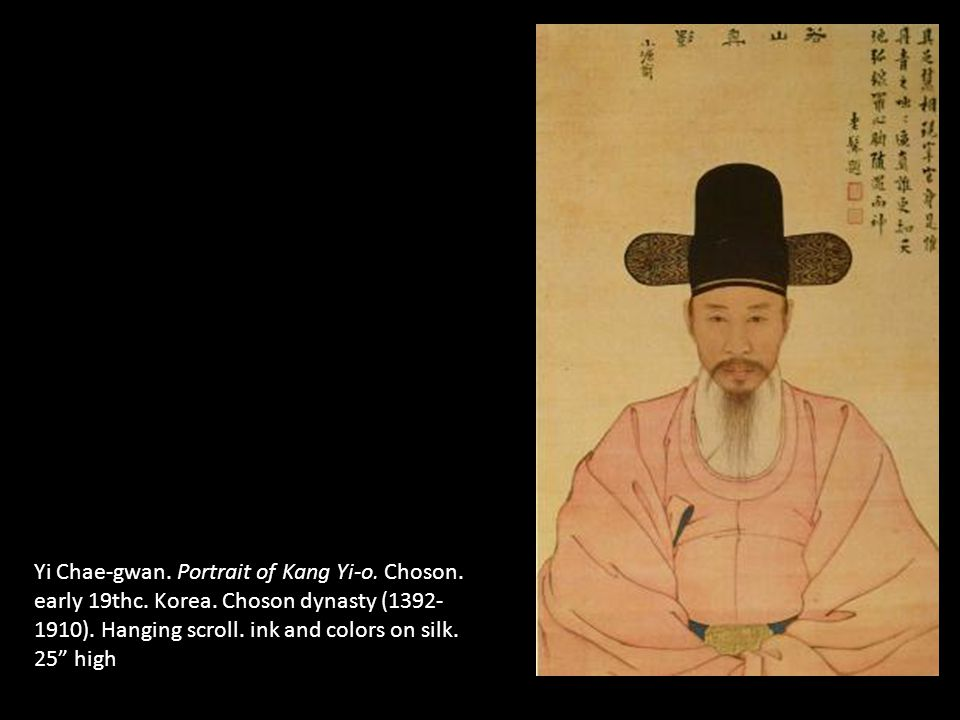 Yi Chae-gwan. Portrait of Kang Yi-o. Choson. early 19thc. Korea