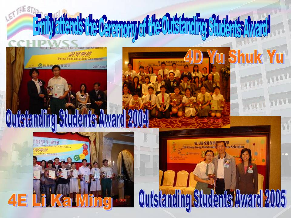 Emily attends the Ceremony of the Outstanding Students Award