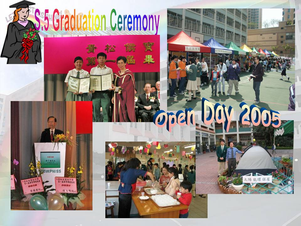 S.5 Graduation Ceremony Open Day 2005