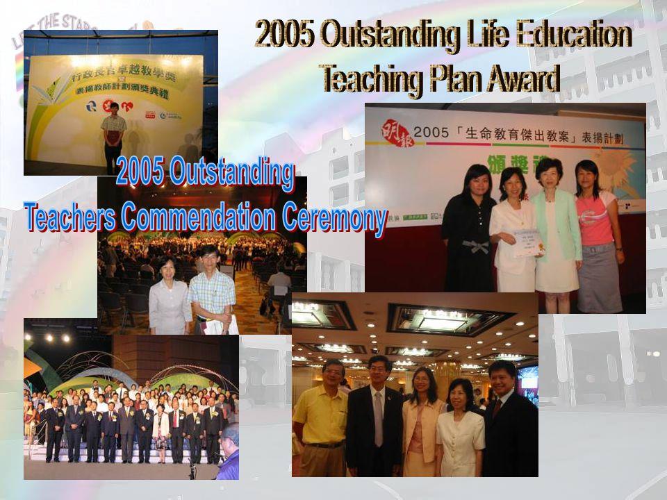 Teachers Commendation Ceremony