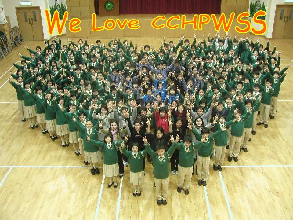 We Love CCHPWSS