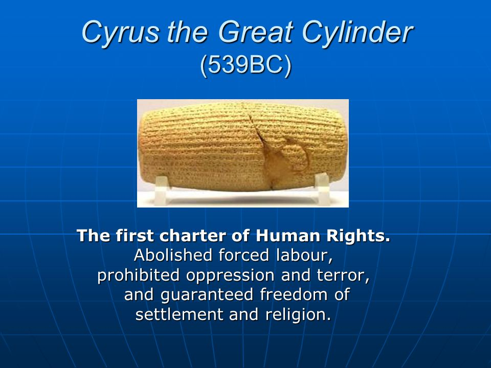 Cyrus the Great Cylinder (539BC)