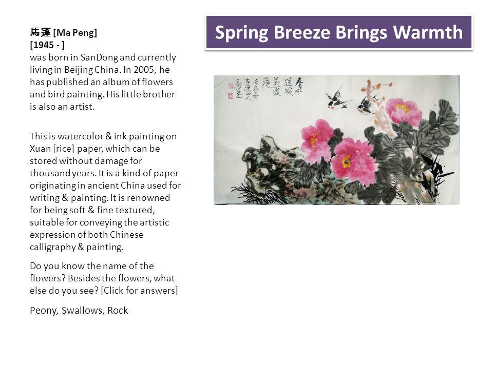 Spring Breeze Brings Warmth