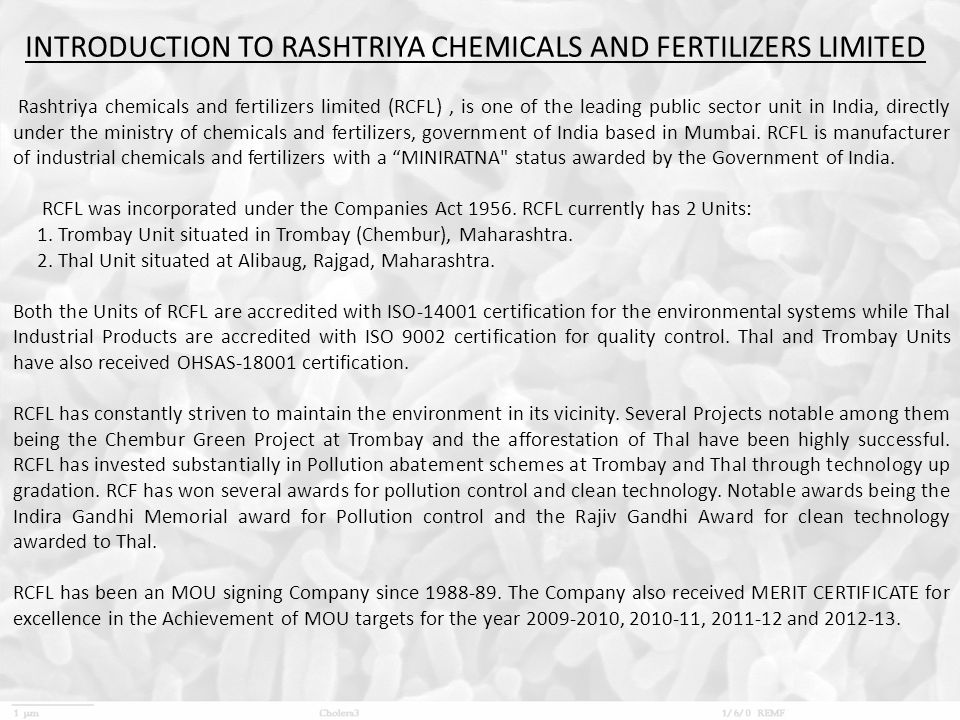 INTRODUCTION TO RASHTRIYA CHEMICALS AND FERTILIZERS LIMITED