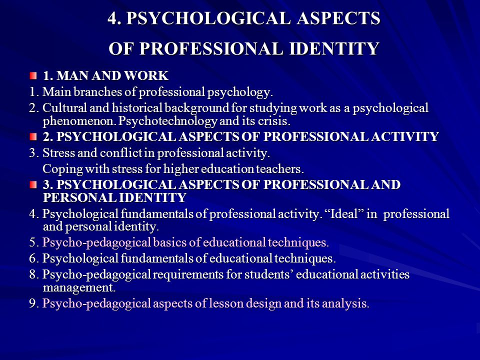 4. PSYCHOLOGICAL ASPECTS OF PROFESSIONAL IDENTITY