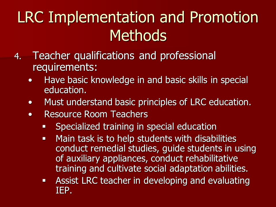 LRC Implementation and Promotion Methods