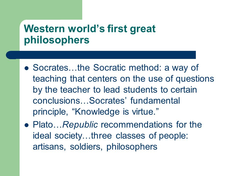 Western world's first great philosophers