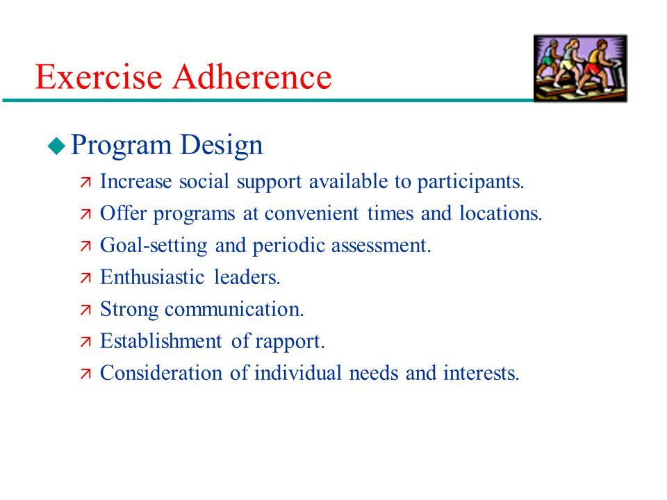 Exercise Adherence Program Design