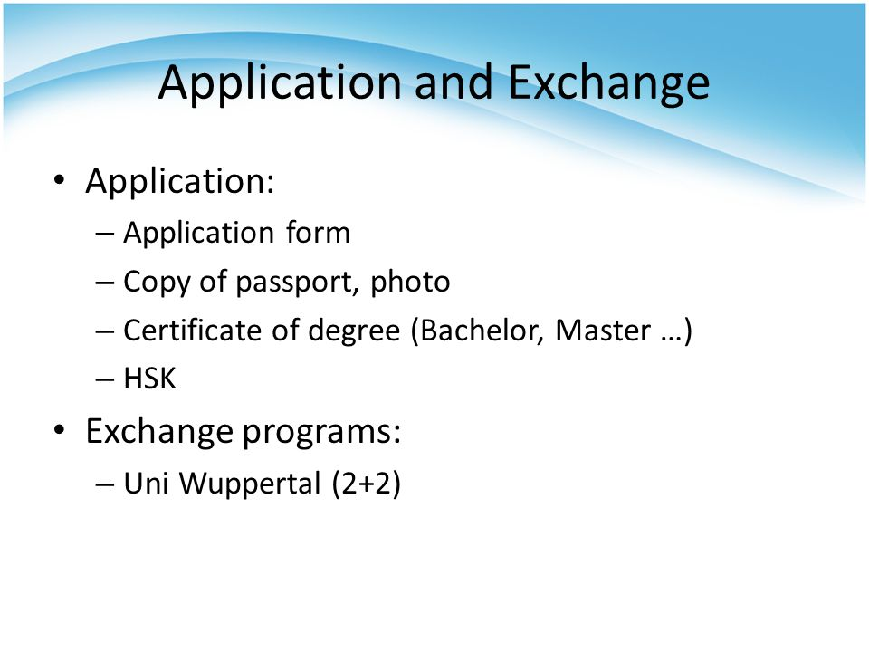 Application and Exchange