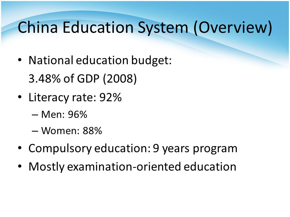 China Education System (Overview)