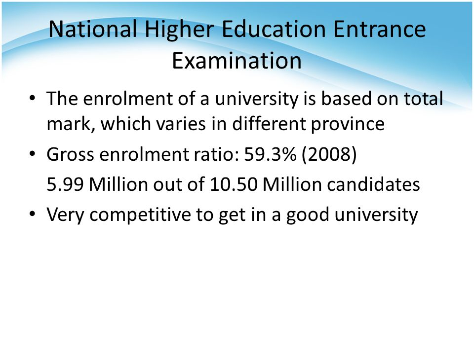 National Higher Education Entrance Examination