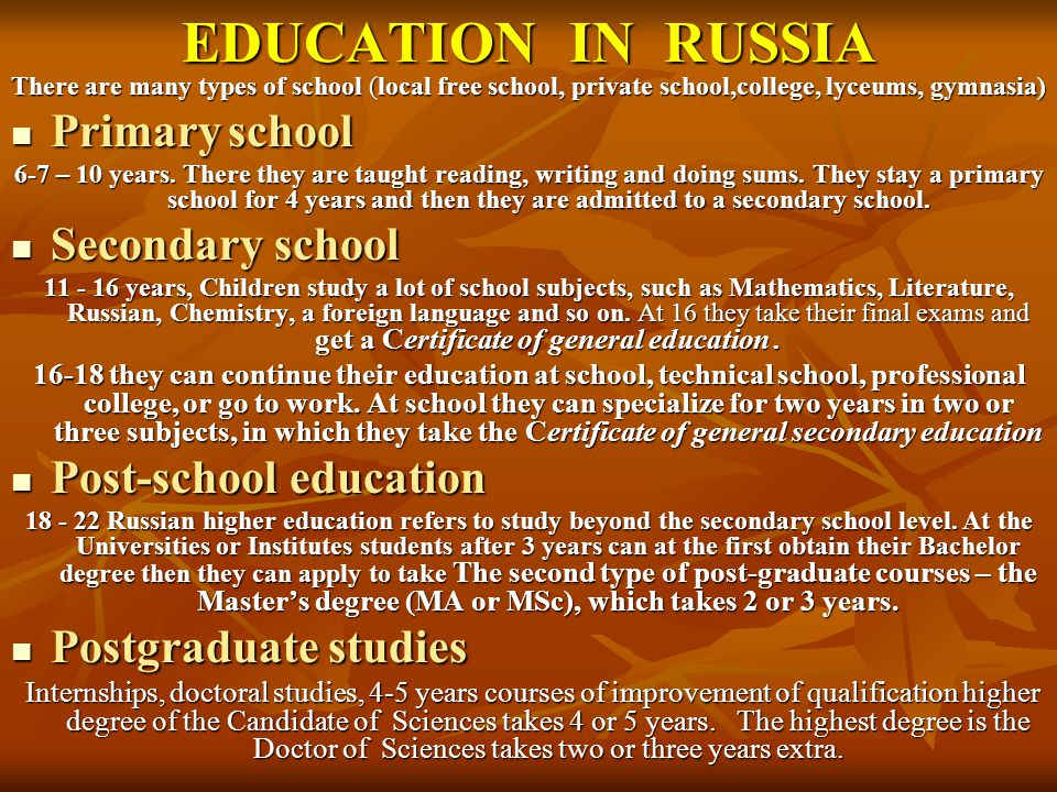 EDUCATION IN RUSSIA Primary school Secondary school
