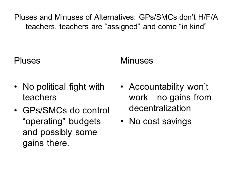 No political fight with teachers
