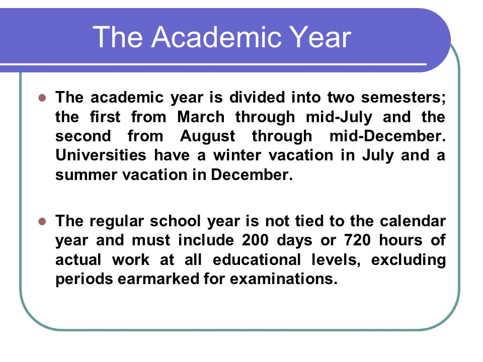 The Academic Year