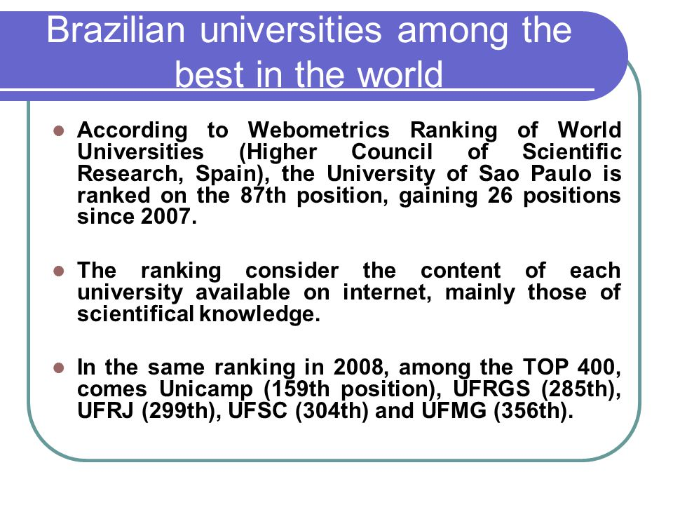 Brazilian universities among the best in the world