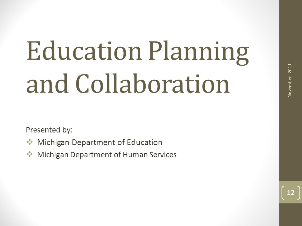 Education Planning and Collaboration