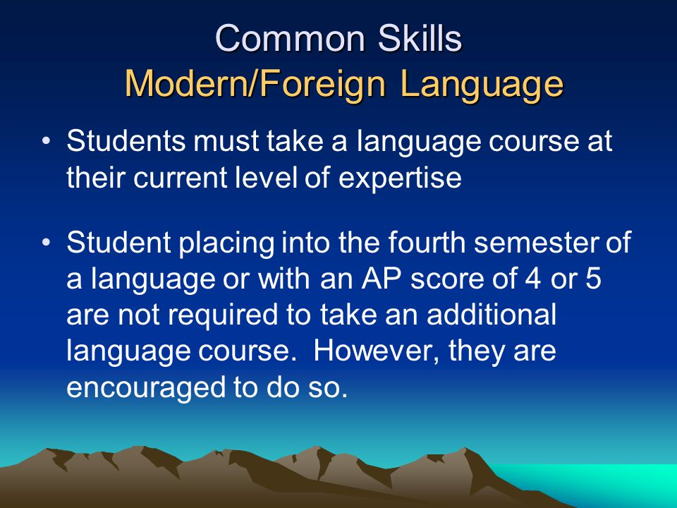 Common Skills Modern/Foreign Language