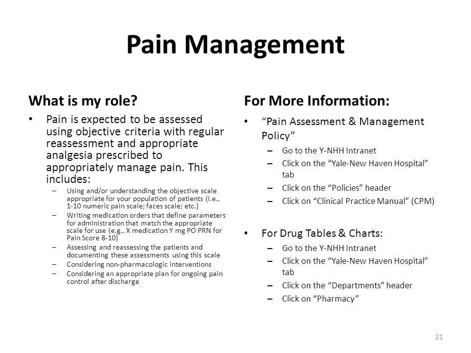Pain Management What is my role For More Information: