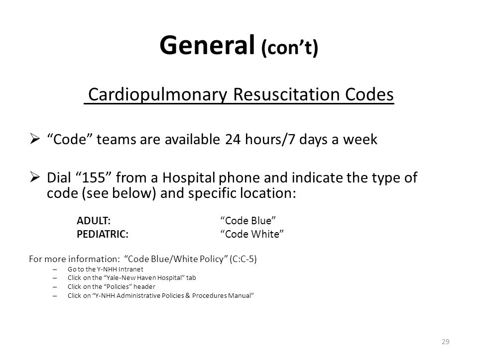 Cardiopulmonary Resuscitation Codes