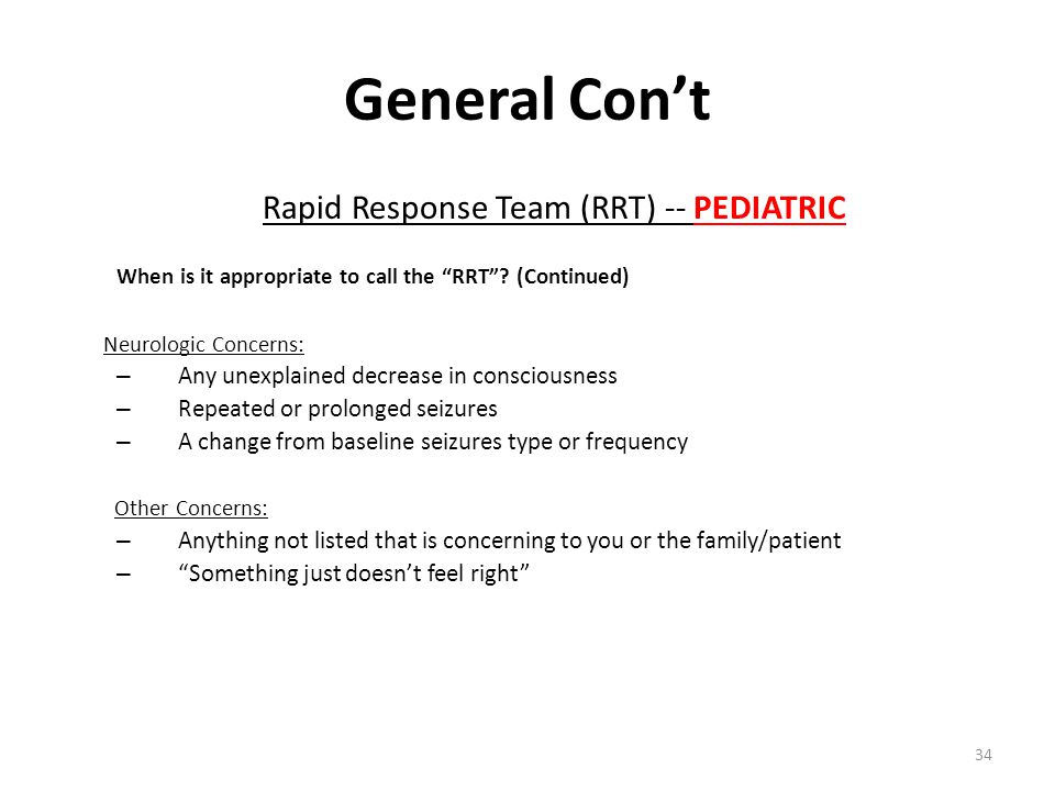 Rapid Response Team (RRT) -- PEDIATRIC
