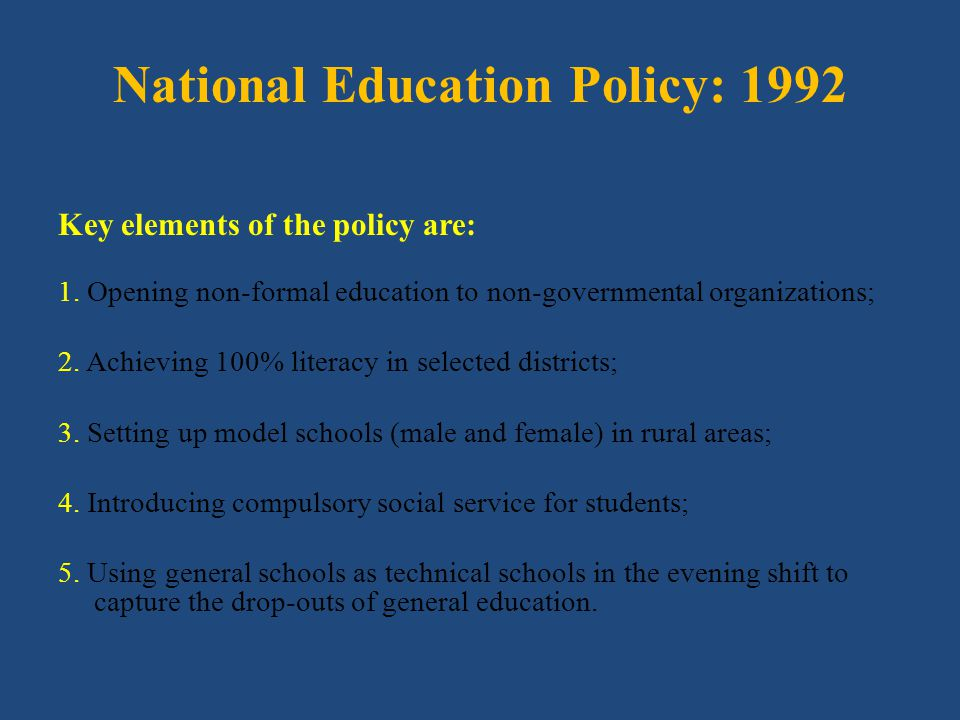 National Education Policy: 1992