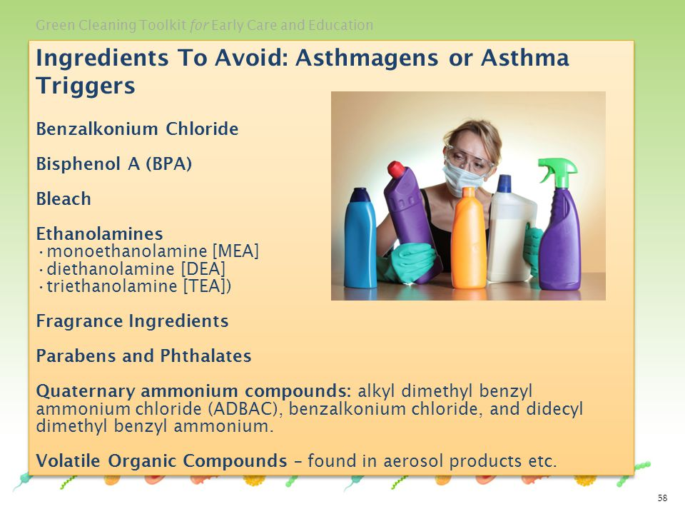 Ingredients To Avoid: Asthmagens or Asthma Triggers