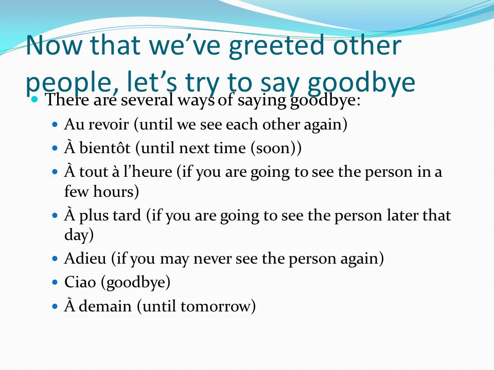 Now that we've greeted other people, let's try to say goodbye