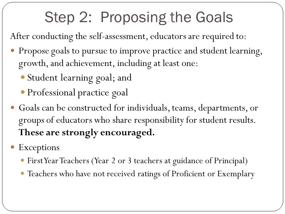Step 2: Proposing the Goals