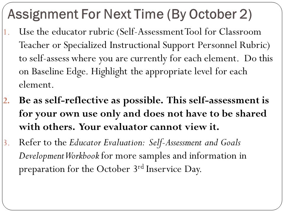 Assignment For Next Time (By October 2)