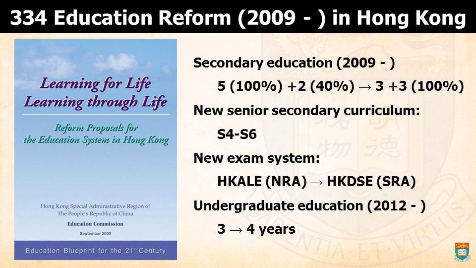 334 Education Reform (2009 - ) in Hong Kong