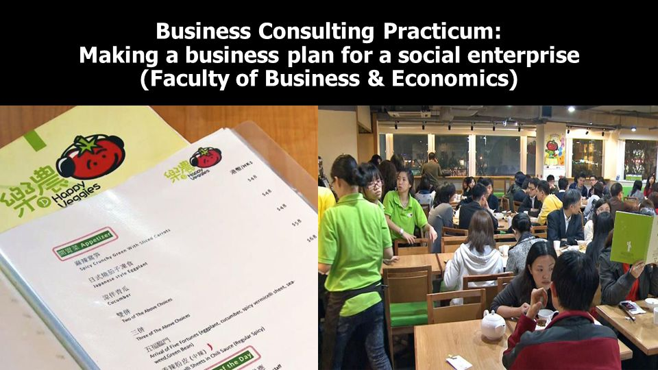 Business Consulting Practicum: