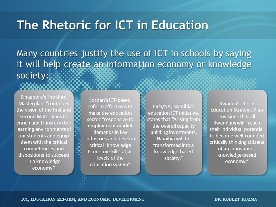 The Rhetoric for ICT in Education