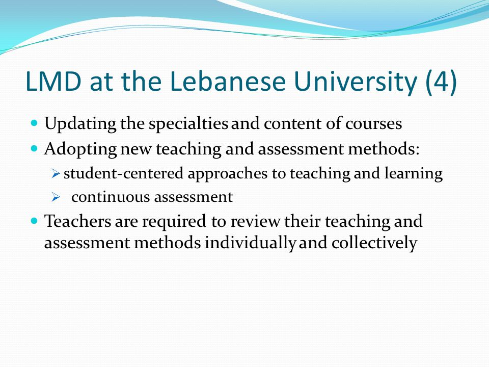 LMD at the Lebanese University (4)