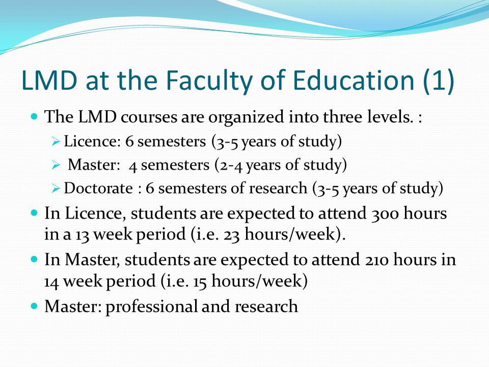 LMD at the Faculty of Education (1)