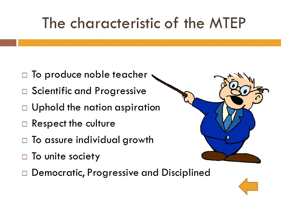 The characteristic of the MTEP