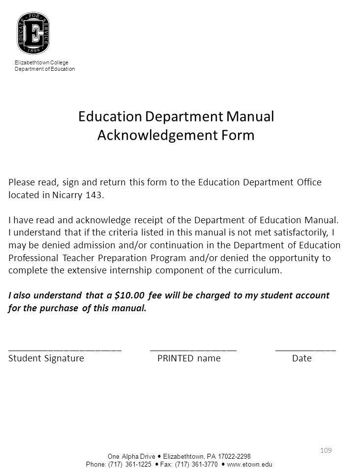 Education Department Manual Acknowledgement Form